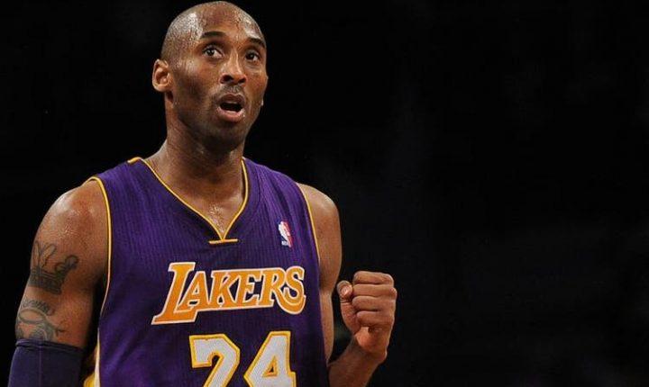 """Condado nos EUA cria o """"Dia de Kobe Bryant"""""""
